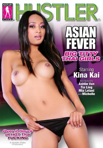 Большие сиськи тайских тёлочек / Big titty thai girls (2012) DVDRip