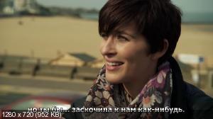 Настоящая любовь [1 сезон] / True Love (2012) HDTV 720p + HDTVRip