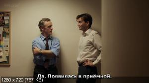 ��������� ������ [1 �����] / True Love (2012) HDTV 720p + HDTVRip