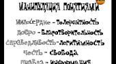 http://i43.fastpic.ru/thumb/2012/0625/6a/a9a5fb23c5ced3f15b971661add2e46a.jpeg