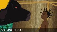 Кирику и дикие звери / Kirikou et les betes sauvages (2005) DVD9 + DVRip
