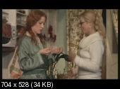 Виртуальный роман ( 2006) DVDRip