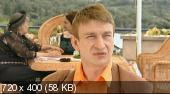 Безумный день (2006) DVDRip