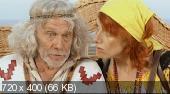 Слишком сумасшедший день (2006) DVDRip