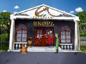 ДМБ (2004/RUS)