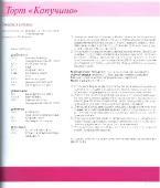 Сборник кулинарных книг Врача Эткера. (1994-2009)