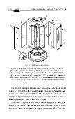 Большая книга домашнего умельца. (2011) PDF