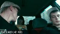 Я тебя люблю (2010) DVDRip 1400/700 Mb