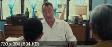 Папаши без вредных привычек / On ne choisit pas sa famille (2011) HDRip / 1.45 Gb [Лицензия]