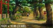 Coquelicot Saka kara / From Up on Poppy Hill / � ������� ������� [2011] [BDRip]