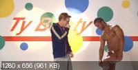 Голубой пирог / Another Gay Movie (2006) BDRip 720p