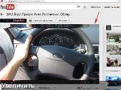 http://i43.fastpic.ru/thumb/2012/0715/c7/406557adc85b064541f4a40826b55fc7.jpeg