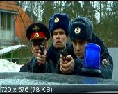 Настоятель 2 (2011) DVDRip