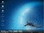 VectorLinux 7.0 Standard [amd64] (1xCD)