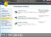 Advanced System Optimizer v 3.5.1000.13987