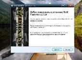 Multi Flash Kit v.2.7.23 + Portable