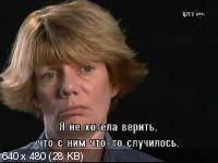 Пропавший / Gone (2011) SATRip