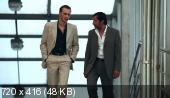 Не укради! / 2011 / DVDRip