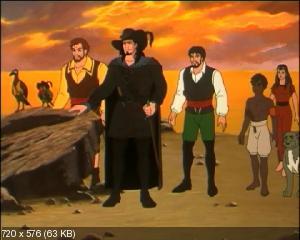 Чёрный пират / The Black Corsair (1998) 8xDVD5 + DVDRip-AVC