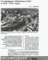 http://i43.fastpic.ru/thumb/2012/0724/3a/c2de95a94e324338c3fb234b5ba3793a.jpeg