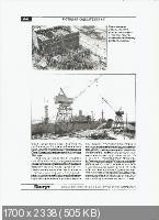 http://i43.fastpic.ru/thumb/2012/0724/72/19b09d63c7d9aa0990f31fe554c72d72.jpeg