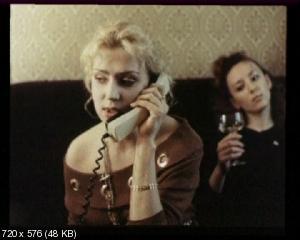 Алмазы шаха (1992) DVD5