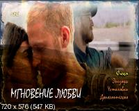 Мгновение любви / Here (2011) DVD9 + DVD5 + DVDRip 2100/1400/700 Mb