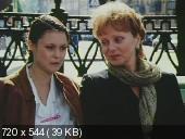 Три женщины и мужчина (1998) DVDRip