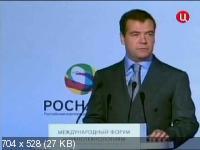 Наука России (2011) SATRip