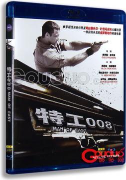 Непобедимый (2008) Blu-ray Disc 1080p