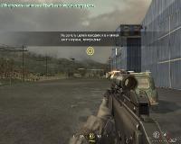 Call of Duty 4 - Modern Warfare (2007/Rus/PC) Lossless Repack �� R.G. Revenants