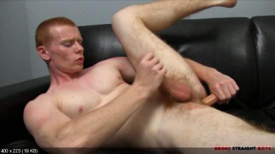 Dildo Gay Masturbation
