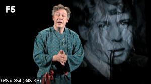 Гражданин Поэт - На Смерть Проекта: Гражданская Панихида (2012) DVD9 + DVDRip