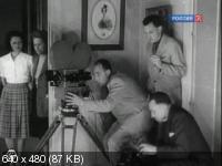 Архивные тайны. Освобождение Парижа (2006) SATRip