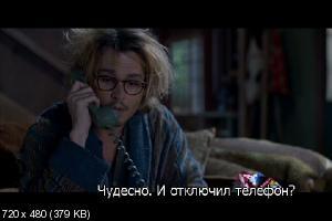 ������ ���� / Secret Window (2004) DVD5
