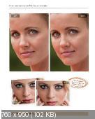 Ретушь портретов с помощью Photoshop для фотографов / Скотт Келби / 2012 + CD