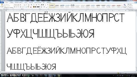 Шрифт Матричного Принтера