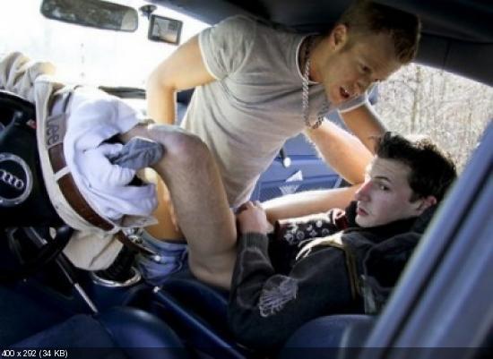 секс машины мужикам фото