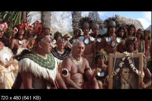 ������ / The Bounty (1984) DVD9