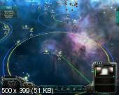 Затерянный мир бессмертных / Lost Empire Immortals (2012/PC/RUS)