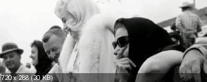 ������� �����. ���������������� ����� / Marilyn Monroe. Unclaimed baggage (2012) SATRip