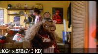 Инопланетянин / E.T. the Extra-Terrestrial (1982) DVD9