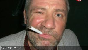 Андрей Краско. Я остаюсь (2012) SATRip