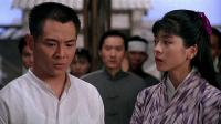 Кулак легенды / Fist of Legend / Jing wu ying xiong (1994/BDRip/HDRip)