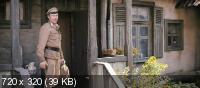 В огненном кольце / Стражи Риги / Rigas sargi (2007) DVDRip