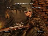 Sniper Elite Dilogy / Дилогия Sniper Elite