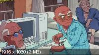 Старик Зет / Roujin Z / Rojin Zetto (1991) BD Remux + BDRip 1080p / 720p + BDRip