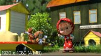 Машины сказки (2011) BluRay + BD Remux + BDRip 1080p / 720p + BDRip