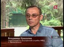 http://i43.fastpic.ru/thumb/2012/0815/bc/5559b38023701848faddb572ee2afabc.jpeg