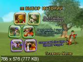 http://i43.fastpic.ru/thumb/2012/0816/6a/d65b32f66f0e86430fc26c420b723d6a.jpeg